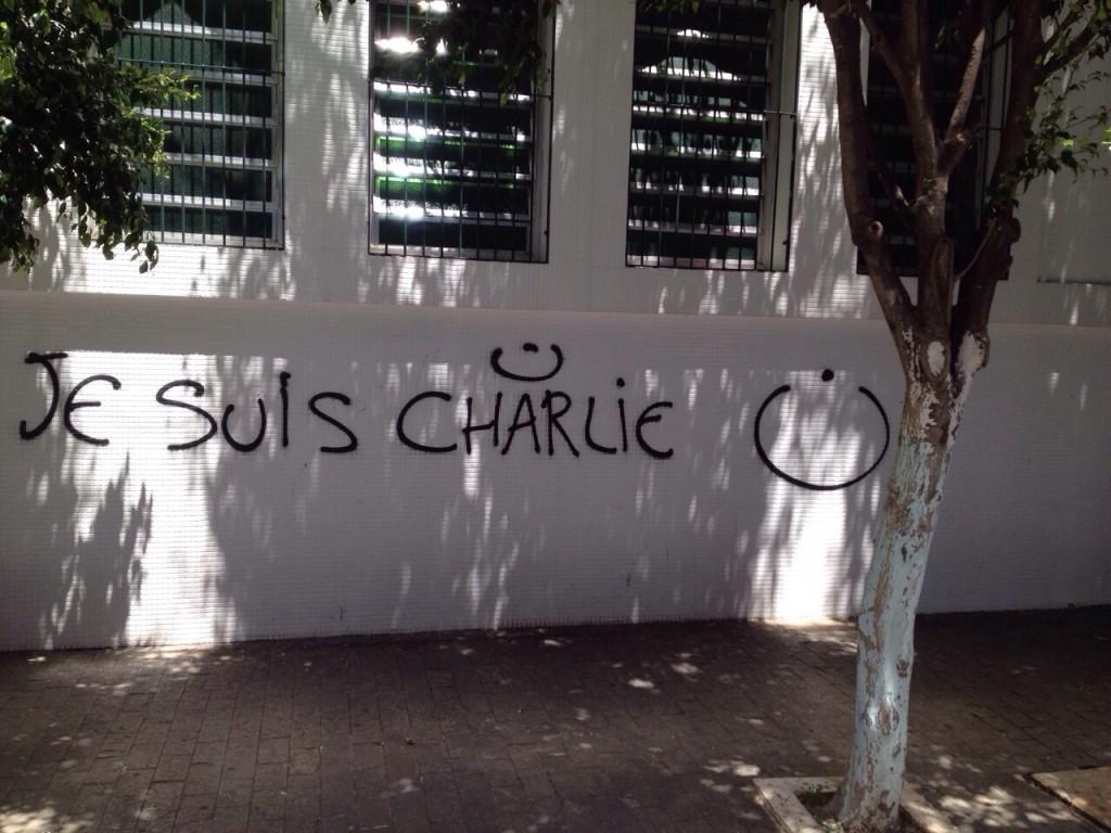 Mesquita Brasil, em São Paulo: o piche continua lá